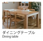06.Dining table.jpg